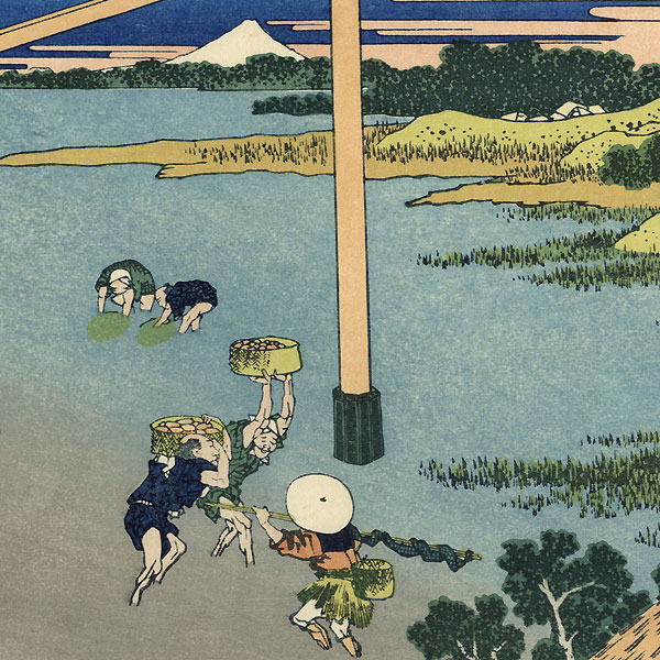 The Bay of Noboto in Shimosa Province by Hokusai (1760 - 1849)