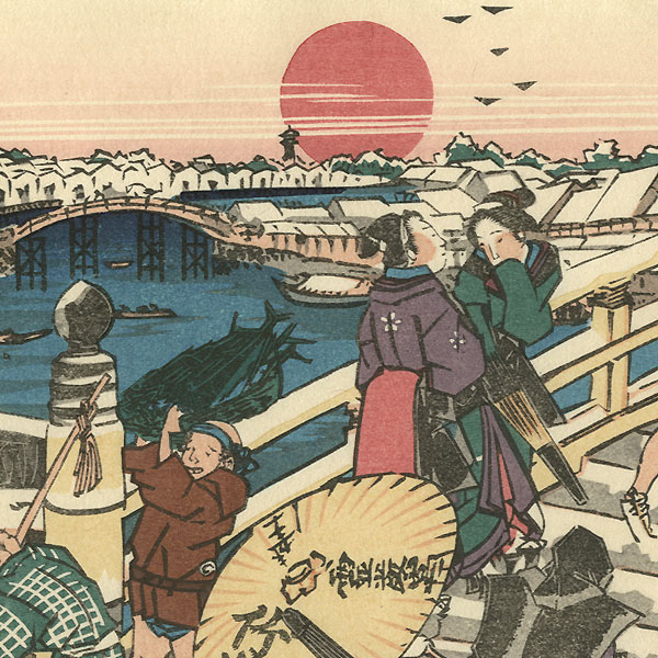Nihonbashi, Kisokaido Road by Eisen (1790 - 1848)