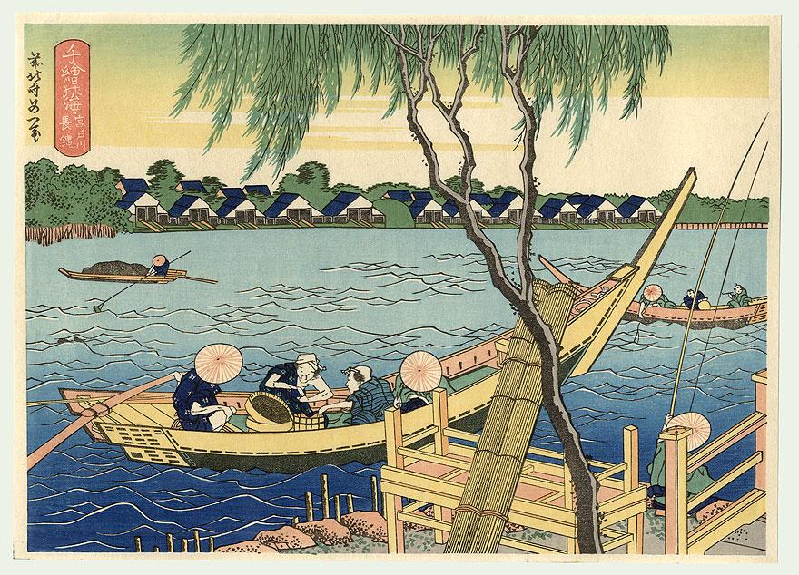 Fishing on the Miyato River by Hokusai (1760 - 1849)