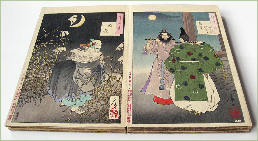 100 Aspects of the Moon Set by Yoshitoshi (1839 - 1892)