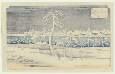 View from the Sumida River Embankment by Hiroshige (1797 - 1858)