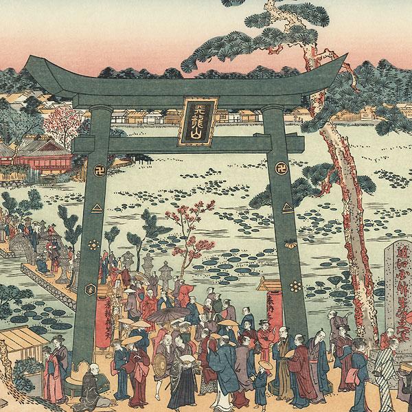 Mimachi Ritual of Benten Shrine at Shinobazu in Edo by Utamaro (1750 - 1806)