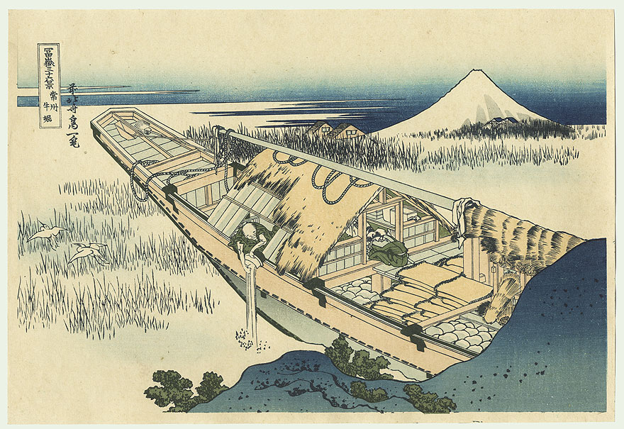 Fuji from Ushibori in Hitachi Province by Hokusai (1760 - 1849)