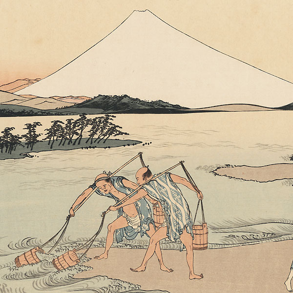Collecting Seawater for Salt Making by Hokusai (1760 - 1849)