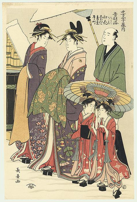 Strolling in the Yoshiwara by Choki (active circa 1785 - 1805)