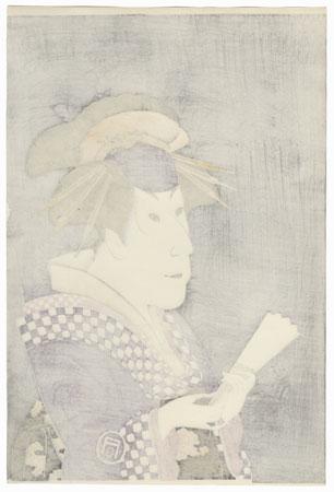 Ichimatsu III as O-Nayo by Sharaku (active 1794 - 1795)