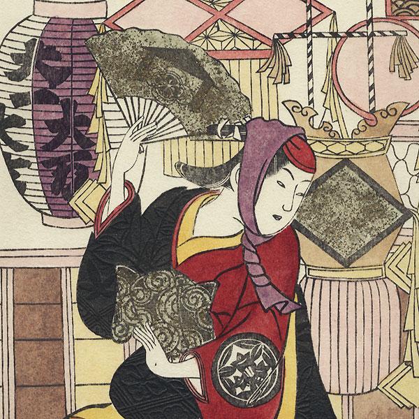 Yamashita Kinsaku as Oiso Tora  by Toshinobu (1711 - 1785)