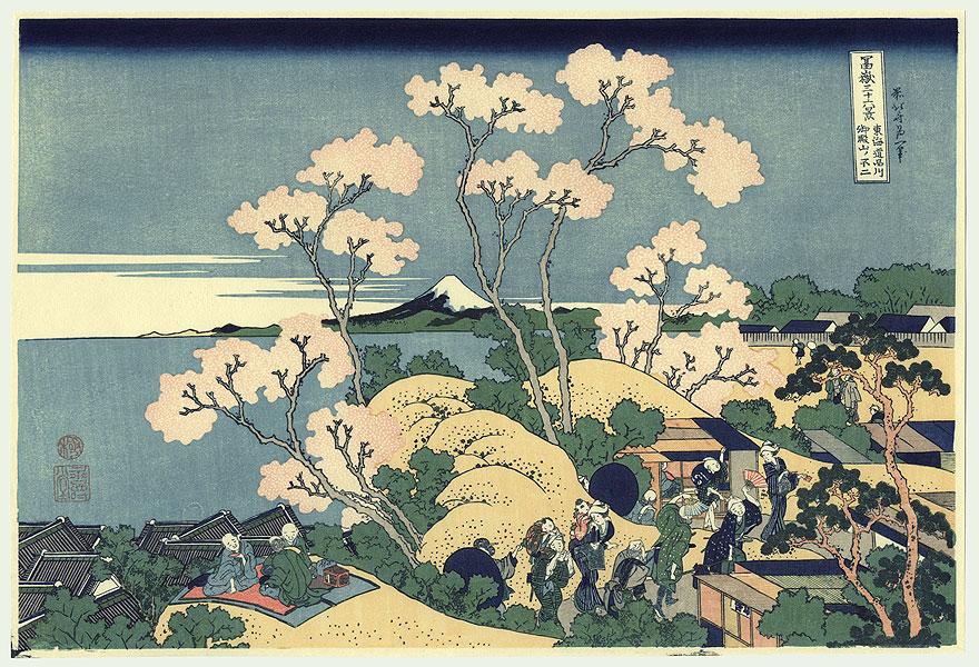Fuji from Gotenyama by Hokusai (1760 - 1849)