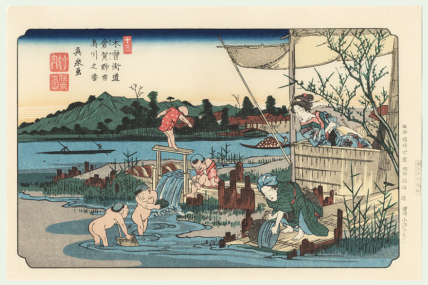 Kuragano, Station 13 by Hiroshige (1797 - 1858)