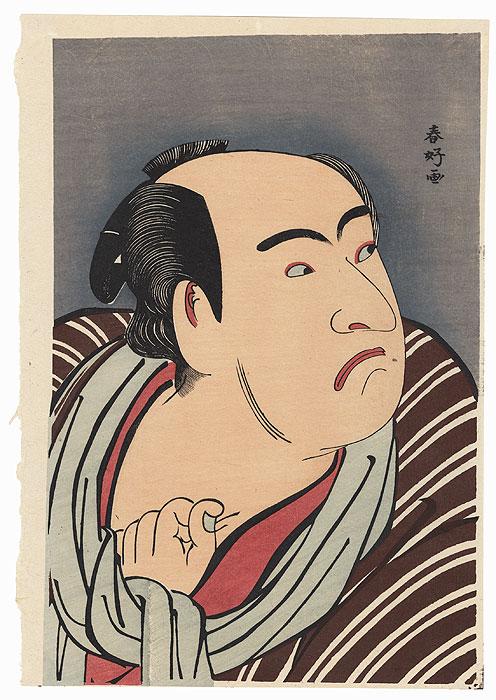 Ichikawa Komazo by Shunko (1743 - 1812)