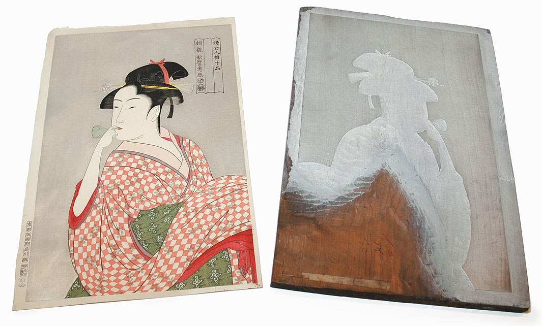 Complete Printing Block Set for Young Woman Blowing a Poppin by Utamaro (1750 - 1806)