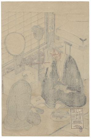 Ichikawa Danjuro V in His Dressing Room by Shunsho (1726 - 1792)