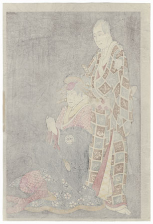 Sawamuro Sojuro III and Segawa Kikunojo III by Sharaku (active 1794 - 1795)