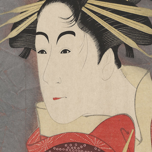 Matsumoto Yonesaburo as Shinobu by Sharaku (active 1794 - 1795)