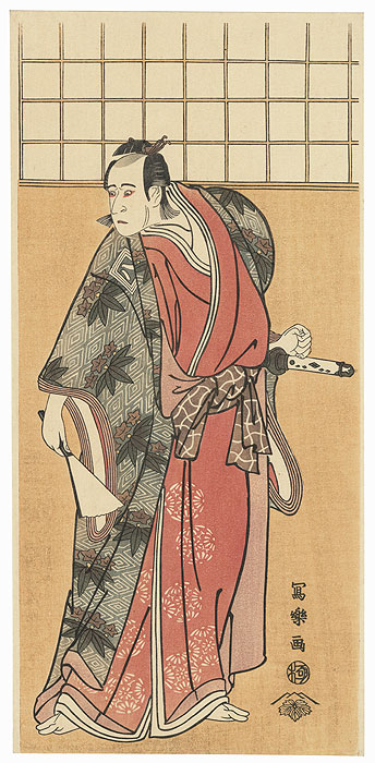 Distraught Samurai by Sharaku (active 1794 - 1795)