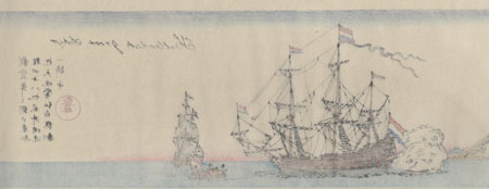 Dutch Ship by Edo era artist (unsigned)