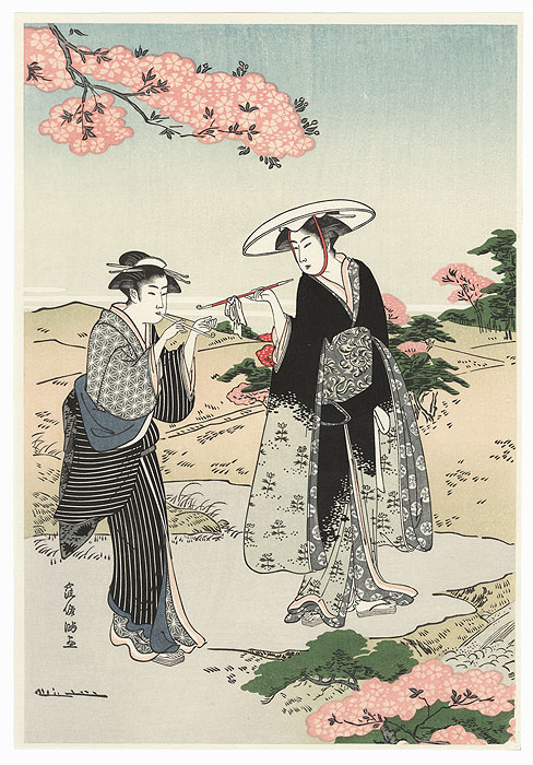 Beauties under the Cherry Blossoms by Shunman (1757 - 1820)