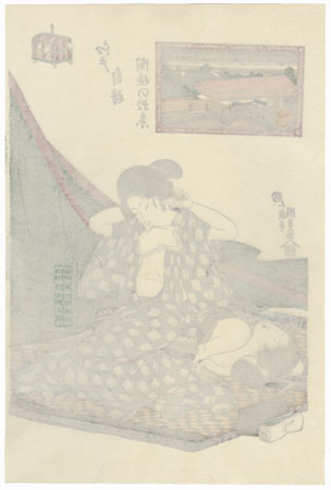 Visiting a Temple at Dawn to Unveil a Buddha by Toyokuni III/Kunisada (1786 - 1864)