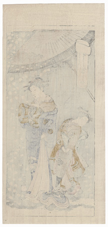 Chozan of the Chojiya by Buncho (active 1765 - 1792)