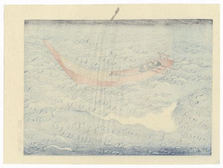 Fuji on the Swell by Hokusai (1760 - 1849)