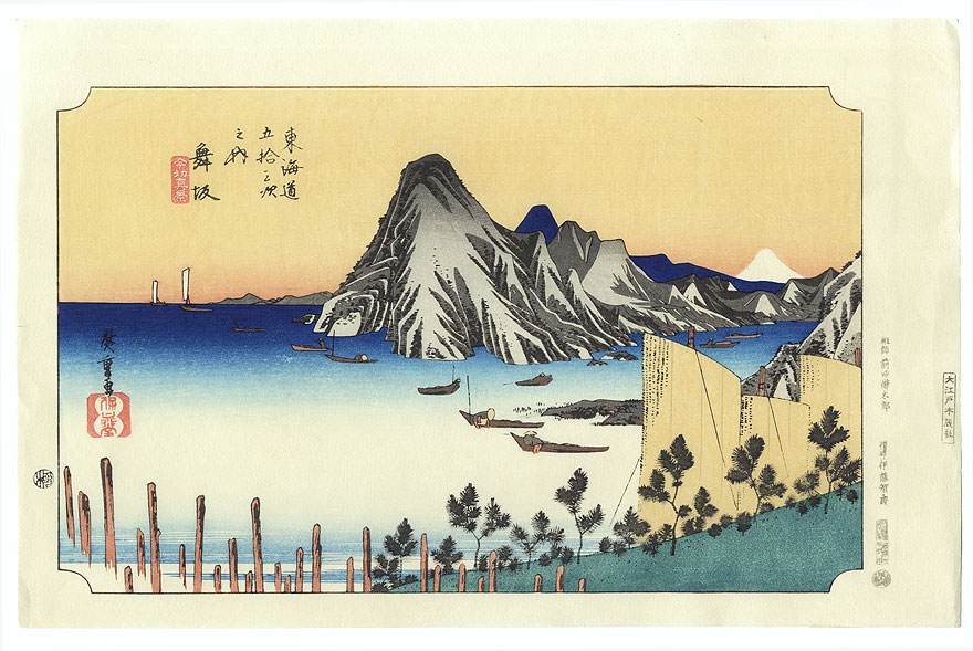 The Imagiri Promontory from Maisaka by Hiroshige (1797 - 1858)