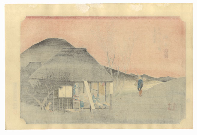 The Famous Teahouse at Mariko by Hiroshige (1797 - 1858)