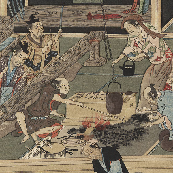 Sword Maker by Mitsuoki Tosa (1617 - 1691)