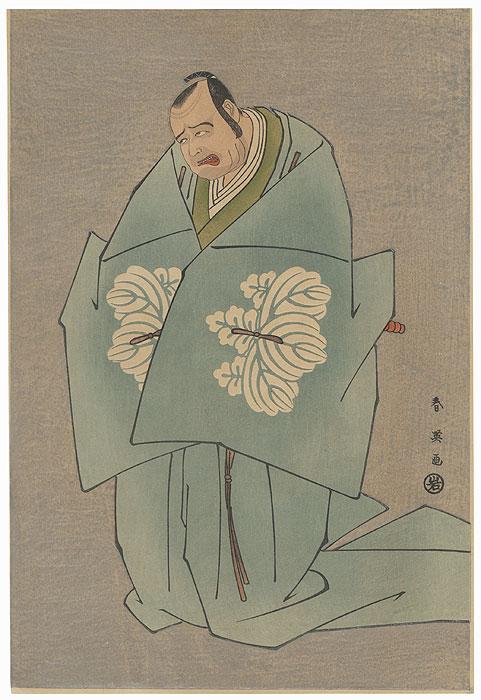 Kataoka Nizaemon as a Samurai by Shunei (1762 - 1819)