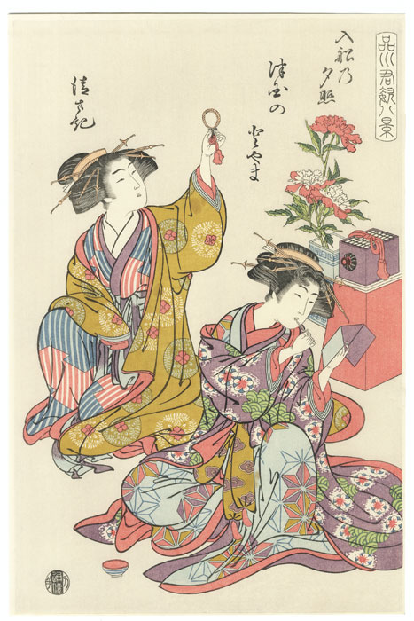 Beauties with Hand Mirrors by Shigemasa (1739 - 1820)