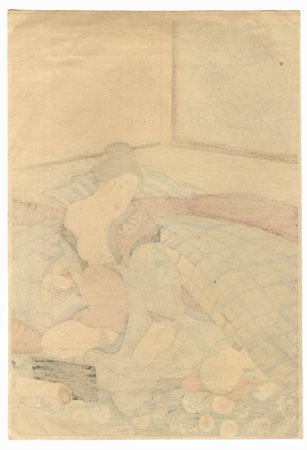 Beauty and Sleeping Child by Edo era artist (unsigned)