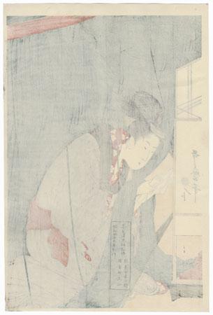 Beauty under the Mosquito Netting by Utamaro (1750 - 1806)