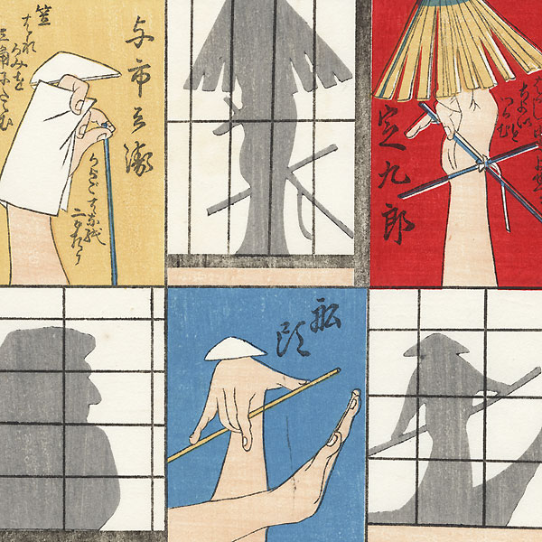 Shadow Pictures Toy Print by Meiji era artist (unsigned)