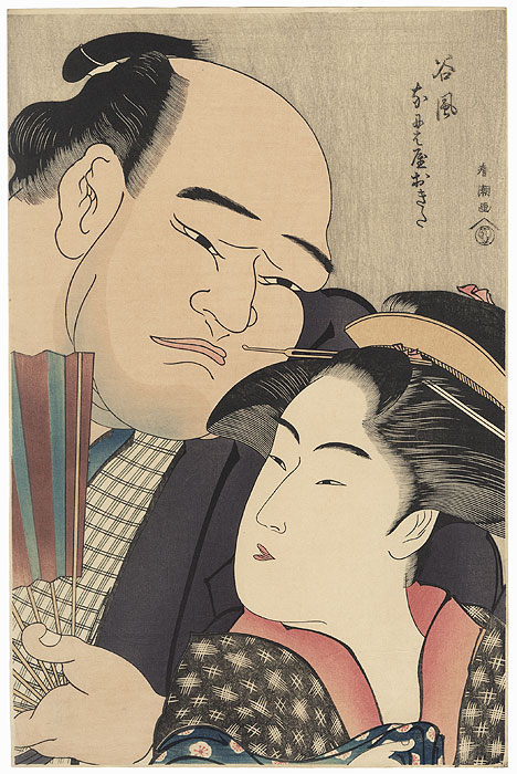 Sumo Wrestler Tanikaze and Naniwaya Okita by Shuncho (active circa 1780 - 1795)