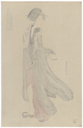 Beauty after a Bath by Chokyosai Eiri (active circa 1790s - 1800s)