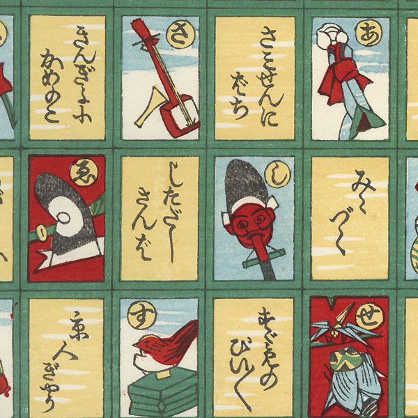Iroha Alphabet Cards Toy Print by Yoshifuji (1828 - 1889)