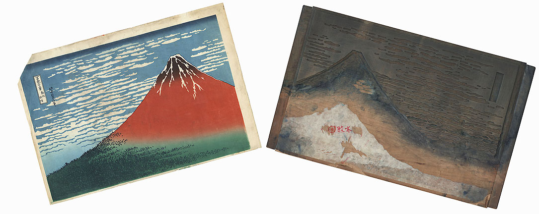 Complete Printing Block Set for Red Fuji by Hokusai (1760 - 1849)