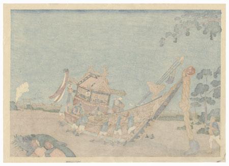 Ceremonial Ship by Tachihara Inuki (1951 - 2015)
