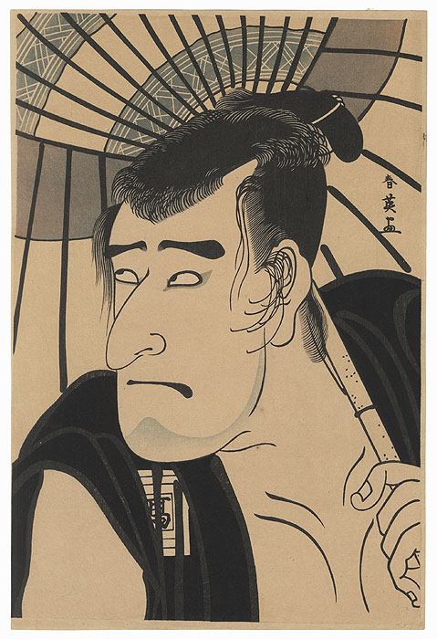 Ichikawa Komazo III as Ono Sadakuro by Shunei (1762 - 1819)