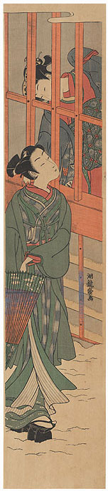 Courtesan and Lover through a Window by Koryusai (1735 - 1790)