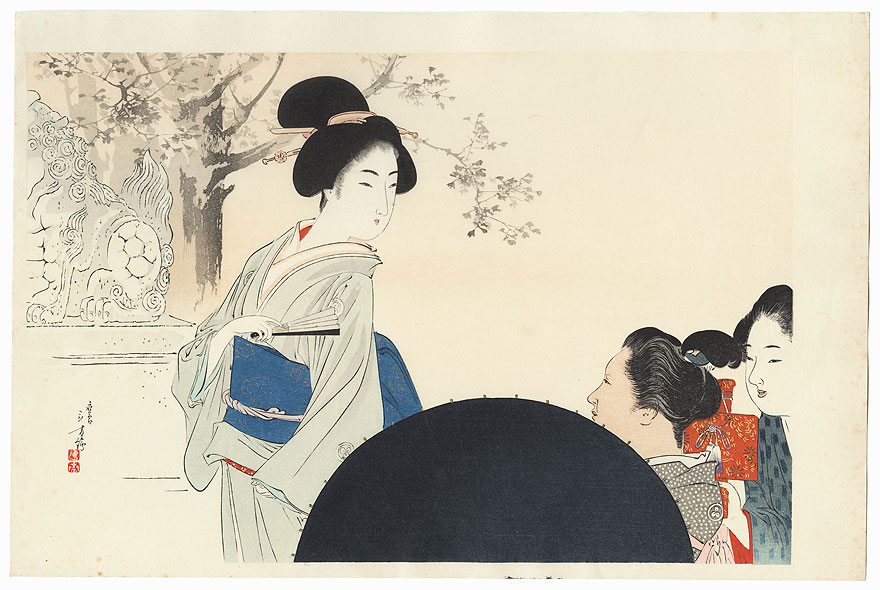Beauty with Umbrella Kuchi-e Print by Toshikata (1866 - 1908)