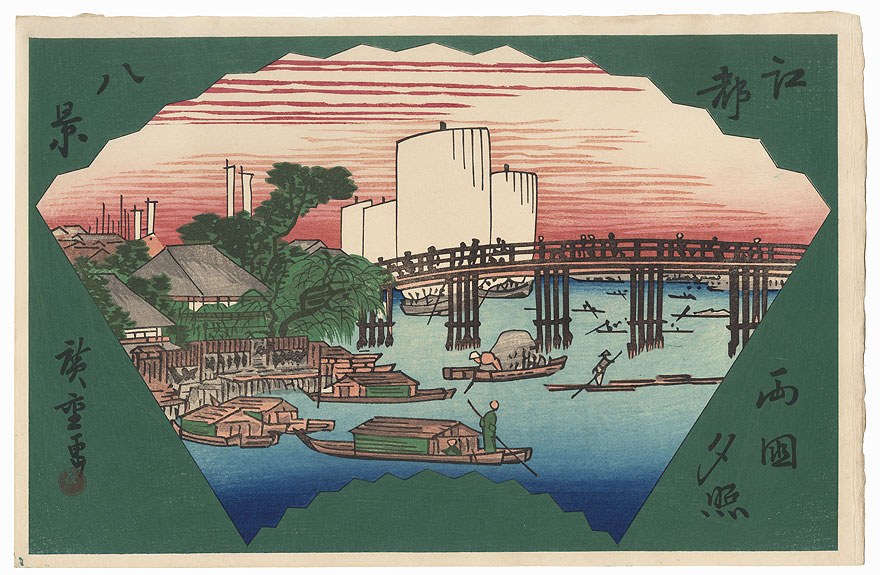 Evening Glow at Ryogoku by Hiroshige (1797 - 1858)