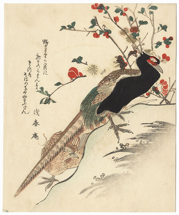 Pheasants and Peach Blossoms Surimono by Shunman (1757 - 1820)