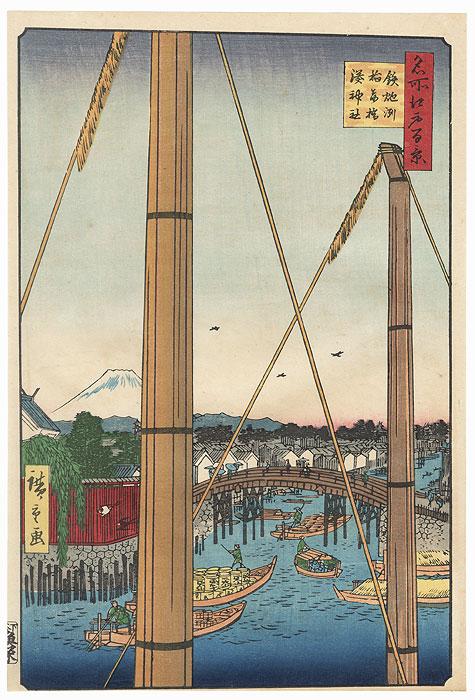 Inari Bridge and Minato Shrine, Teppozu by Hiroshige (1797 - 1858)