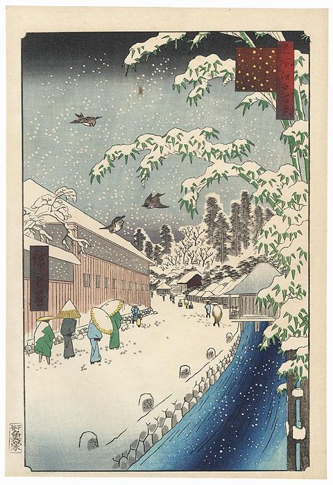 Atagoshita and Yabu Lane by Hiroshige (1797 - 1858)