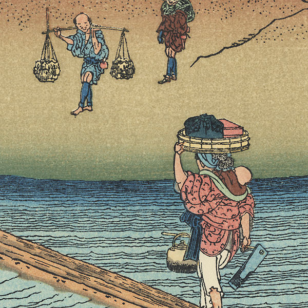 Mt. Fuji over the Bank by Hokusai (1760 - 1849)