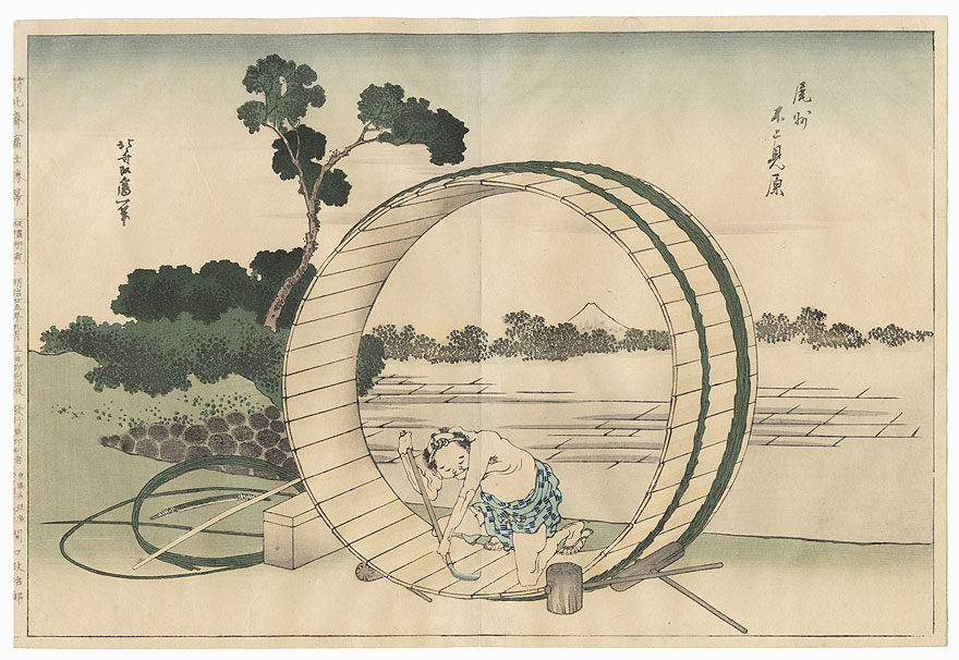 Fujimigahara (Fuji-View Fields) by Hokusai (1760 - 1849)