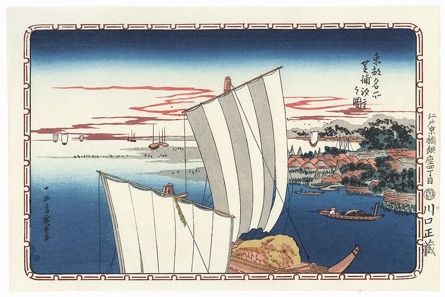 Low Tide at Shiba Bay  by Hiroshige (1797 - 1858)