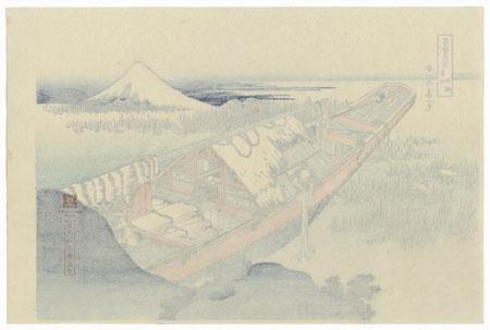 Fuji from Ushibori in Hitachi Province by Hokusai (1760 - 1849)