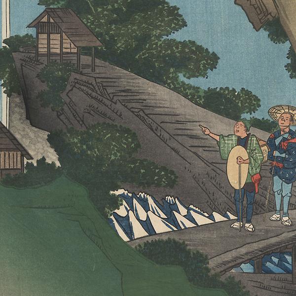 Agematsu by Hiroshige (1797 - 1858)