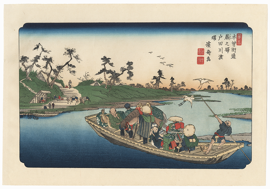 Warabi: The Toda River Crossing by Eisen (1790 - 1848)